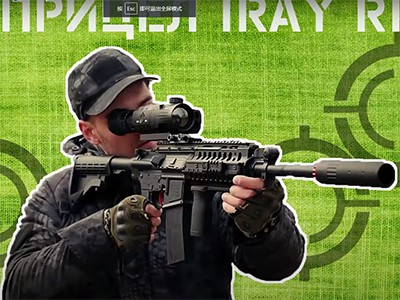 Thermal imaging sight InfiRay Rico - Review and night test on the hunt